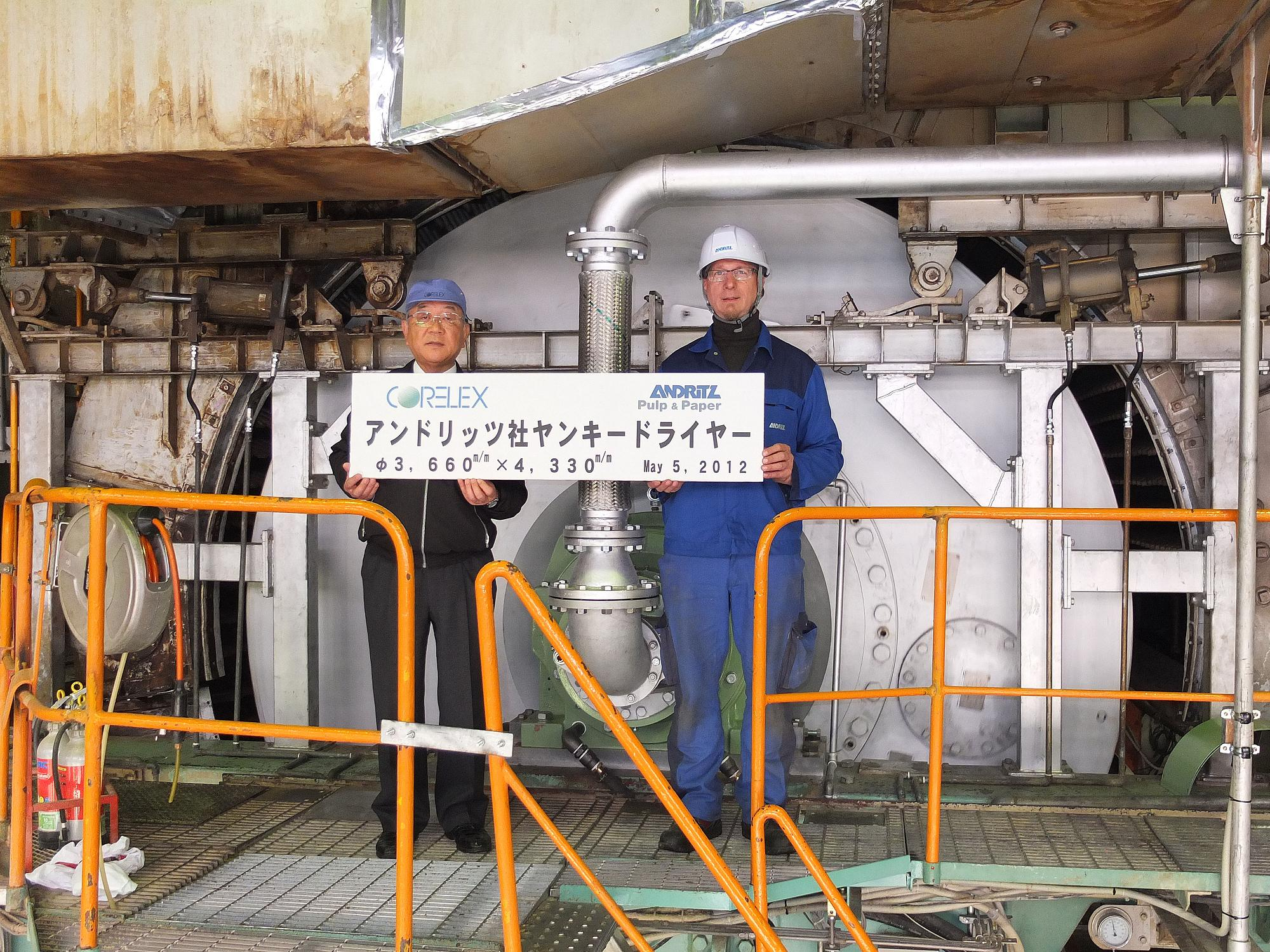 Japan: Doh-Ei Paper's Andritz - supplied PrimeDry Steel Yankee was successfully started up in May 2012
