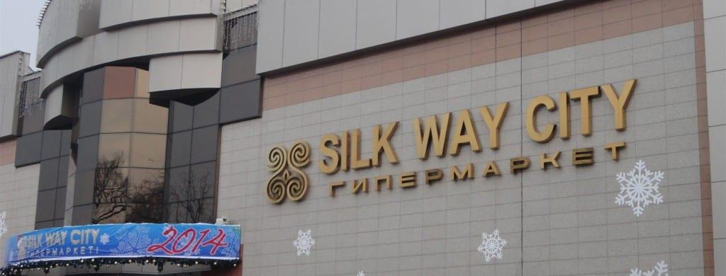A supermarket in Almaty