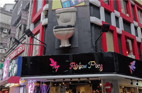 "Taiwan's ""Modern Toilet Restaurant"" is a well-known toilet-themed tourist attraction"
