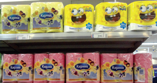Karina's Standard product on sale in Kazakhstan