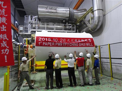 Yuen Foong Yu Taiwan's investment will increase production capacity by 40,000tpy