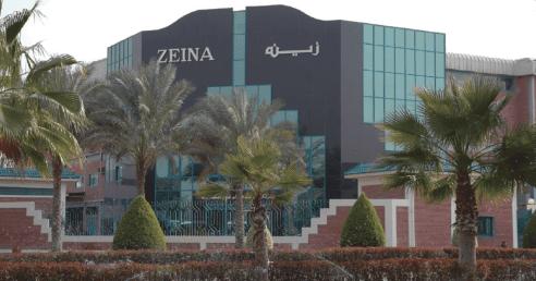 Zeina's converting factory