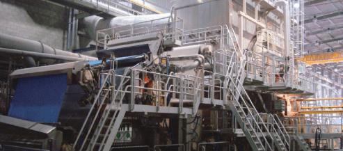 Zeina Group's Al Zeina Tissue Mill
