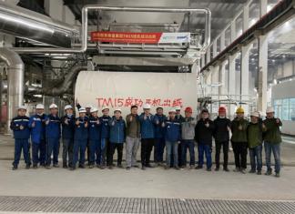 Start-up team - Suzhou Taison Paper Co.
